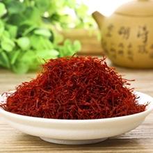 酥油茶320g 西藏特产 冲饮奶